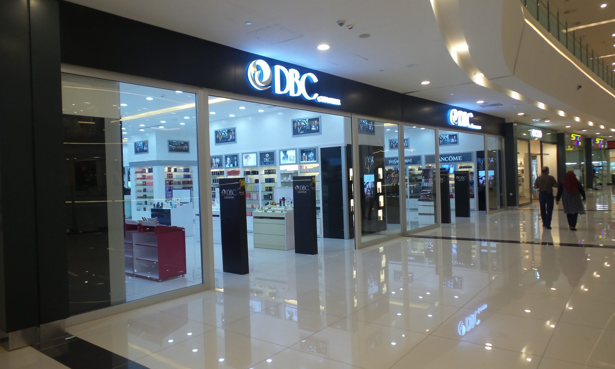 Dhifaf Baghdad Cosmetics Center
